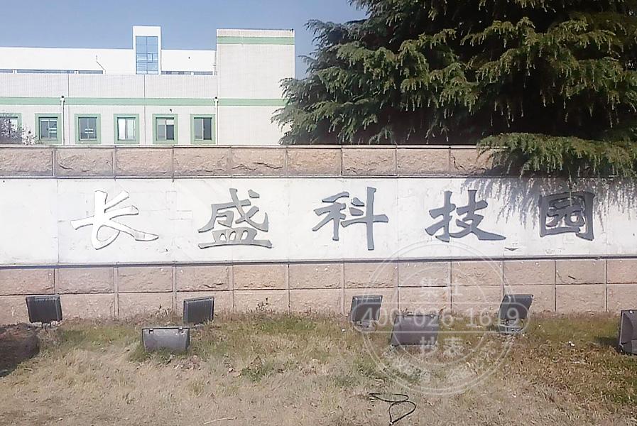 苏州抄表系统