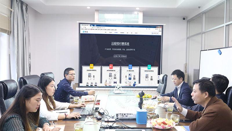 高校远程抄表系统客户-扬州重点高校领导来访