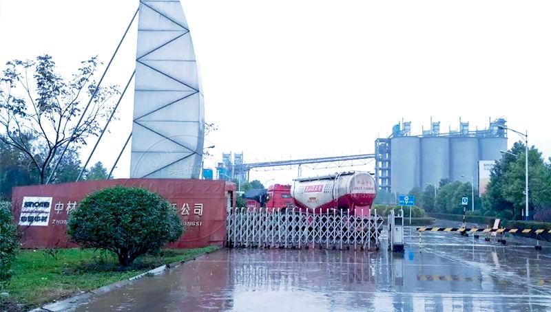 工厂抄表系统-常德水泥厂案例