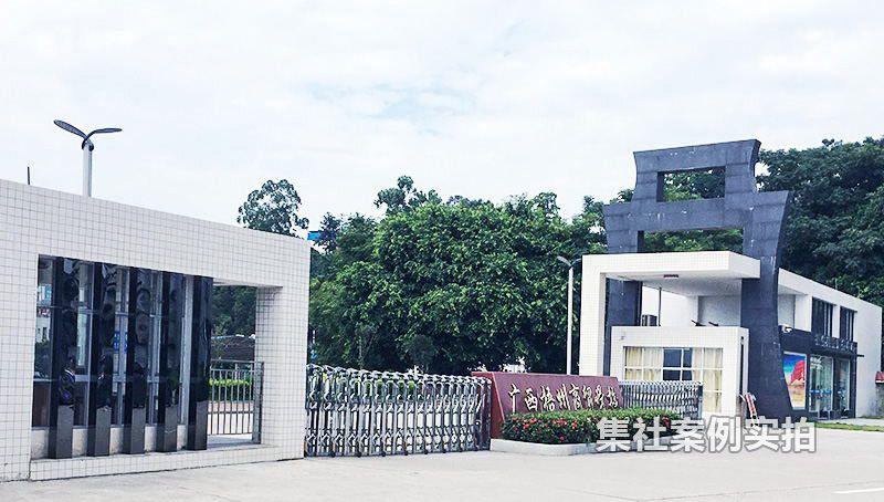 广西远程预付费系统-广西梧州商贸学校案例
