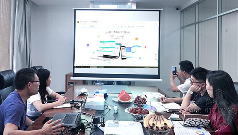 合肥华润万象城领导来湖南集社考察远程抄表系统