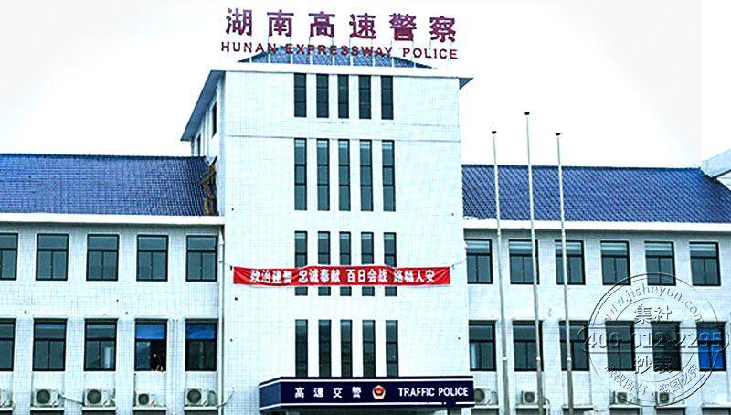 湖南路政大队:长沙威胜远程预付费电表系统安装