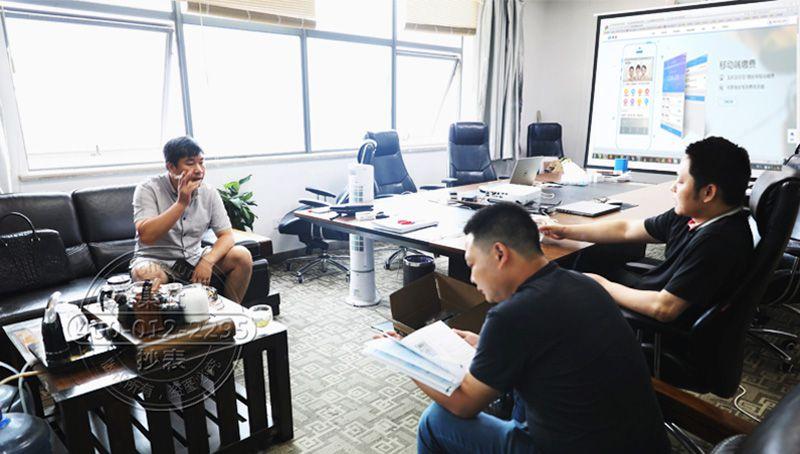 湖南沅江某学校来访咨询远程抄表系统