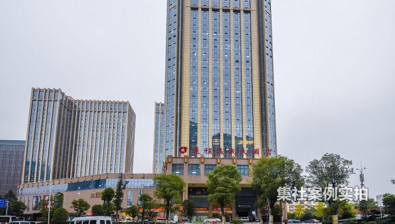 湖南远程抄表系统-长沙通程逸诚大酒店