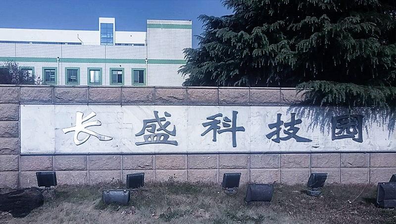 江苏远程抄表系统-江苏长盛电池远程抄表系统案例