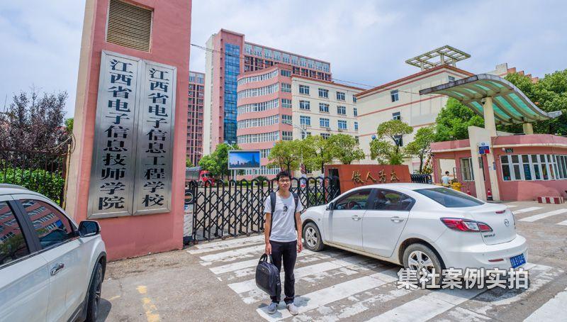 江西远程抄表系统-江西电子信息工程学校