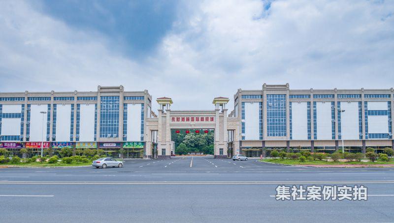 江西远程抄表系统-永新湘赣国际商贸城应用案例