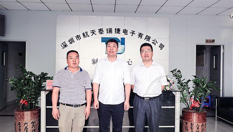 深圳航天泰瑞捷电表工厂生产实力实拍