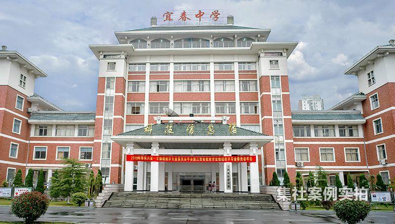 学校智能用电管理系统 江西宜春中学远程抄表系统安装