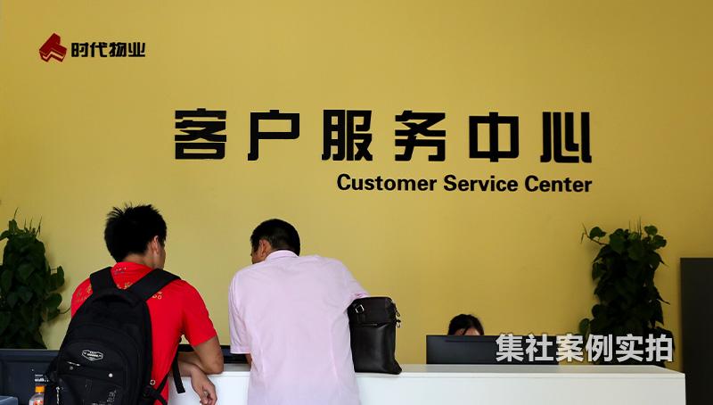 长沙时代物业小区:威胜预付费电表管理系统安装实例