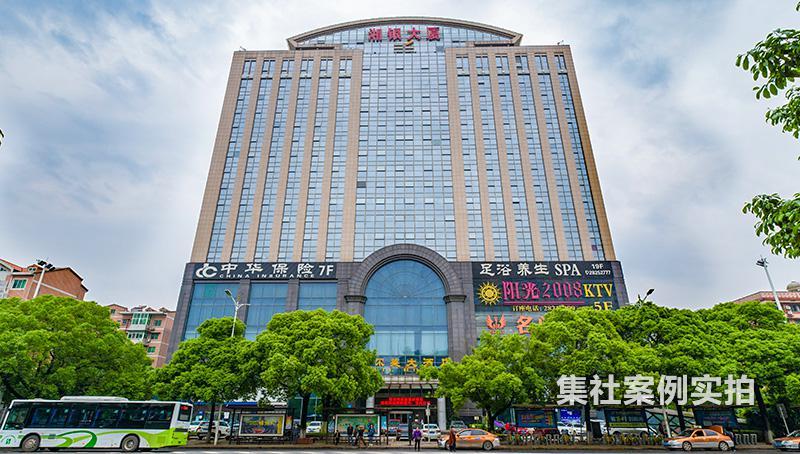 株洲湘银小区:RS-485转无线远程抄表系统