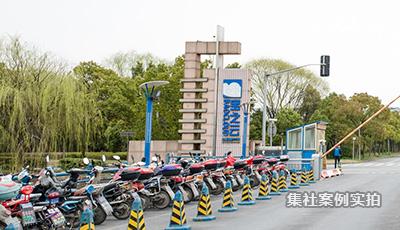 上海宝钢-宝之云厂区远程抄表电能管理系统应用案例