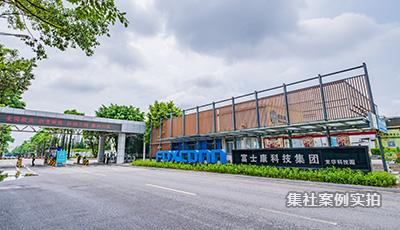 深圳富士康水电远程用电管理抄表系统案例