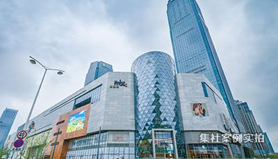 华润地产集团安徽合肥万象城商场无线远程抄表系统应用案例