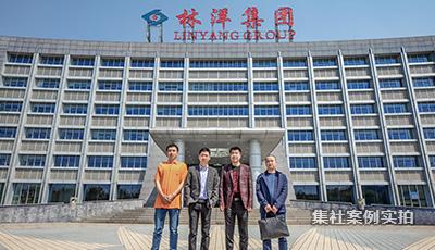 江苏林洋电表厂家工厂参观学习