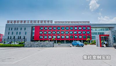奥太光伏发电有限公司工厂预付费管理系统客户案例
