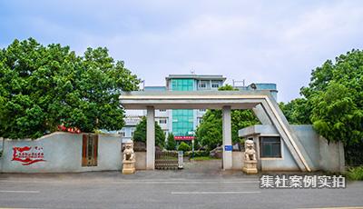 云南磷化集团晋宁磷矿预付费抄表系统客户应用案例