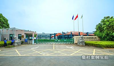 浙江泰普森集团工厂能耗监测系统应用案例