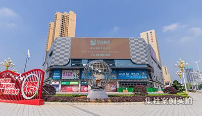 宁乡正大商场远程抄表系统应用案例