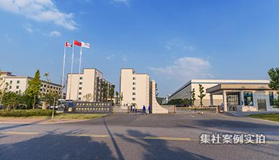 湖南磐吉奥工厂能耗监测系统应用案例