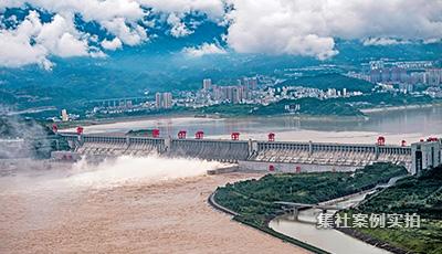 湖北三峡大坝发电站电能监测抄表系统客户案例