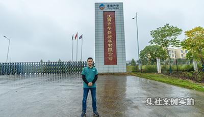 江西升华新材料工厂能耗监测管理系统客户案例