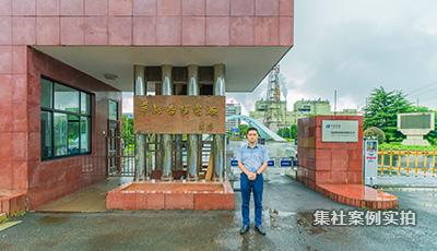 岳阳华能电厂能耗监测管理系统客户案例