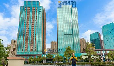 福州贵安世纪金源酒店远程预付费抄表系统应用案例