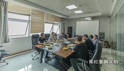 江苏林洋电子有限公司供应商客户来访