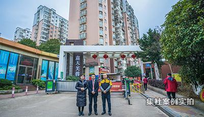 长沙鑫天芙蓉小区远程预付费抄表系统应用案例