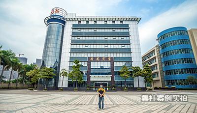 广州广英实业工业园区能耗监测系统应用案例