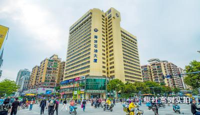 中国海洋石油大厦楼宇预付费抄表系统应用案例