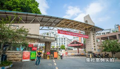 广东梅州梅县区华侨中学学校案例