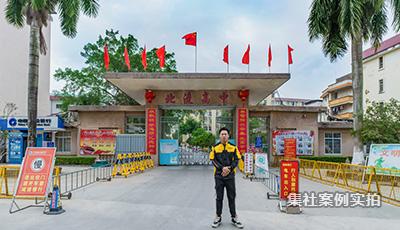广西北流市高级中学学校远程预付费抄表系统应用案例