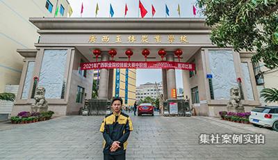 广西玉林农业学校预付费抄表系统应用案例