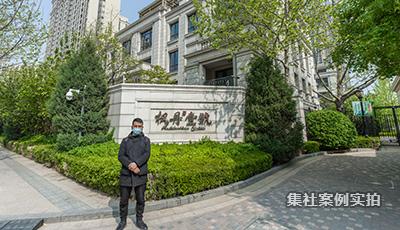 北京枫丹壹号小区物业预付费抄表管理系统