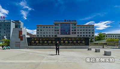 西藏巨龙铜业工厂能耗监测系统应用案例