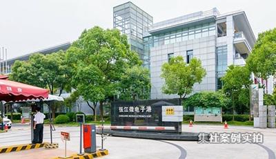 上海张江微电子港产业园区能耗监测管理系统应用案例