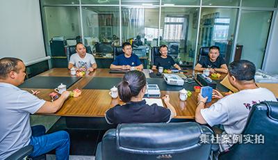 杭州炬华科技股份有限公司领导来我公司考察参观