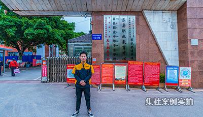 广西容县职业学校智能电表抄表系统应用案例
