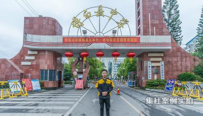 广西博白县中学预付费水电抄表系统应用案例