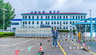 山东滨州市正道机械工业园区抄表系统应用案例