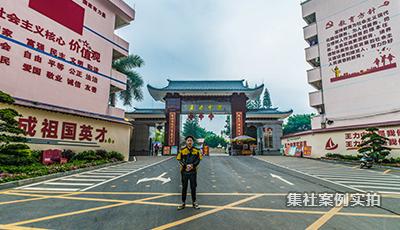 广西玉林王力中学远程预付费抄表系统应用案例