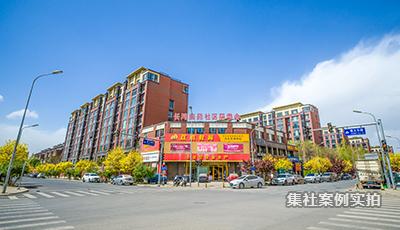 北京长滩壹号小区远程预付费抄表系统应用案例