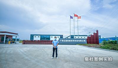 广东红荔枝新材料工业园区抄表系统应用案例
