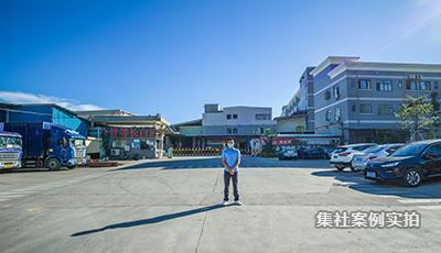 广东珠海祥英纸品工厂能耗抄表系统应用案例